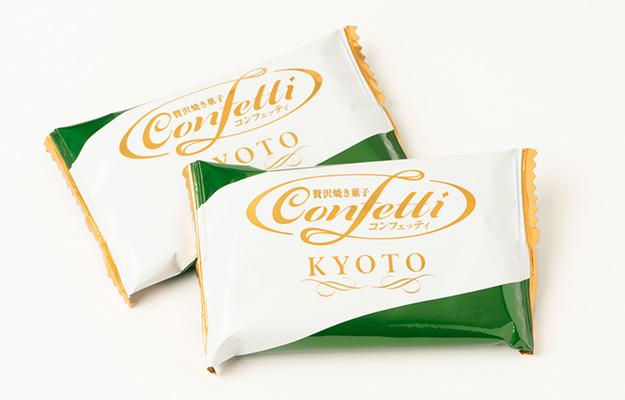コンフェッティ京都