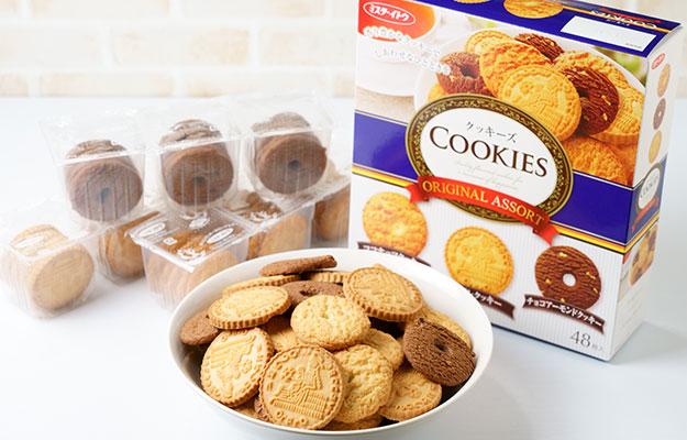 クッキーズオリジナルアソート